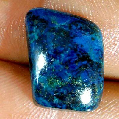 17.65cts 100% NATURAL WONDERFUL QUALITY BLUE AZURITE FANCY CABOCHON GEMSTONE