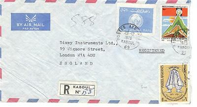 a24 Afghanistan Registered cover to England