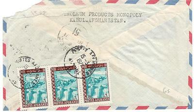 a25 Afghanistan Registered cover to England