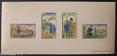 Laos 1963: Freedom from Hunger Miniature Sheet (RARE ITEM!)