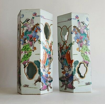 Pair Antique Chinese Porcelain Famille Rose Hat Stand Vases
