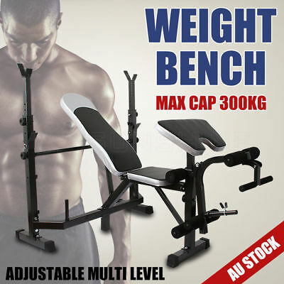 Weight Bench Multi-Station Press Leg Curl Home Weights Equipment Barbell Gym AU