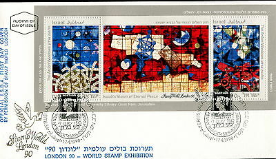 1990 Israel. Stamp World Sheet . First Day Cover