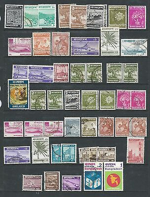 Postage stamps Bangladesh + Service stamps 2 pages - 2 scans - most F/U