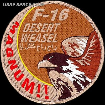 USAF 480th EXPEDITIONARY FIGHTER SQ - OPERATION INHERENT RESOLVE 2016 - PATCH