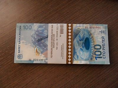 100 rubles of Sochi 2014 packing of 100 pieces, series аа