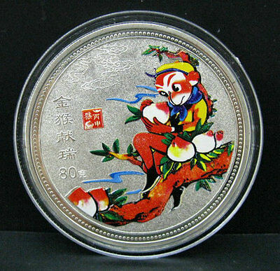 60mm 2016 Chinese Zodiac Silver Colour Coin--Year of the Monkey