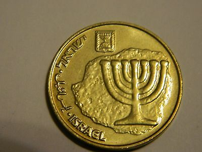 Unknown Israel Coin