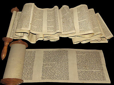 Ancient torah scroll Book of Exodus Ashkenazi writing, Germany. 16/17th centurie