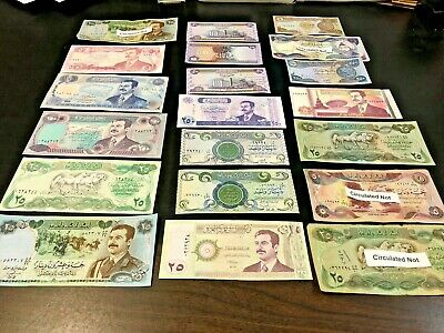 UNCIRCULATED SADDAM HUSSEIN IRAQ/IRAQI DINAR PAPER MONEY BANKNOTE LOT (17 Nots).