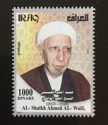 Iraq December 2016 MNH Stamp Sheikh Ahmed Waili