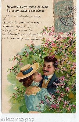 Amanti Glamour Girl in Love Lovers Poem Lines Coppietta Donnina PC Circa 1905