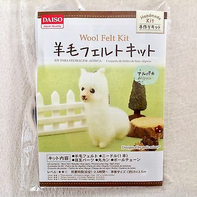 DAISO JAPAN Wool Felt Kit • Alpaca • Fast Airmail