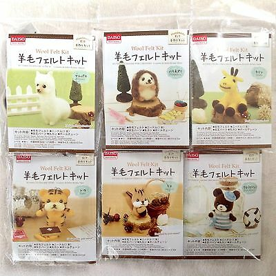 DAISO Japan Wool Felt Kit Complete 6 Piece Set • Fast Airmail