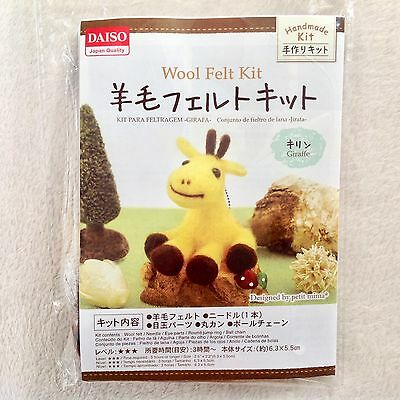 DAISO JAPAN Wool Felt Kit • Giraffe • Fast Airmail