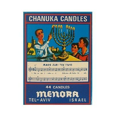 Manorah Hanukkah Multi Colored Candles / 44 Per Box Made in Israel