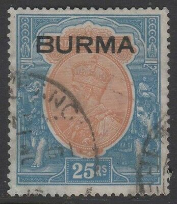 BURMA KGV 1937 Issue 25 Rupees Scott 18  SG18  Used cv £550