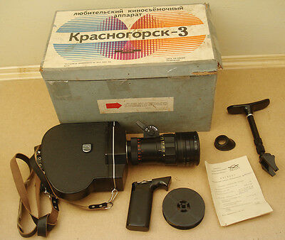 KRASNOGORSK-3 16 mm MOVIE CAMERA KMZ + METEOR-5-1 LENS M42 mount Box #8604504