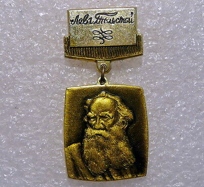 Leo Tolstoy Russian Writer Philosopher Rare Pin Medal Badge