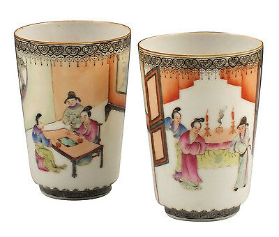 Signed Pair Antique 19th Century Chinese Porcelain Cups w/ Characters