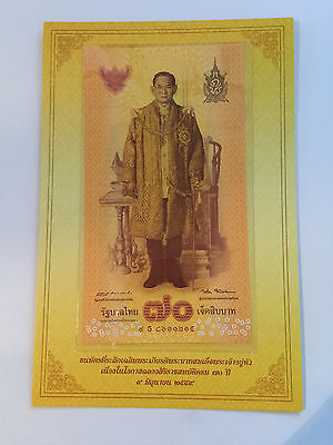 THAILAND 70 BAHT 2016 NEW King Bhumibol RAMA IX UNC in Commemorative Folder