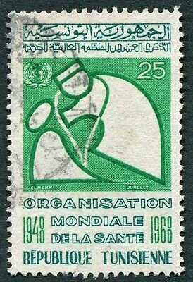 TUNISIA 1968 25m green and turquoise SG661 used NG WHO Anniversary #W2