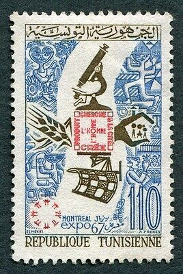 TUNISIA 1967 110m red, sepia and blue SG637 mint MH NG EXPO Montreal #W2