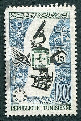 TUNISIA 1967 100m green, black and turquoise SG636 used NG EXPO Montreal #W2