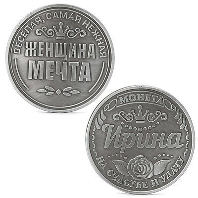 Russian Irina Commemorative Challenge Coins Collection Collectible Physical Gift