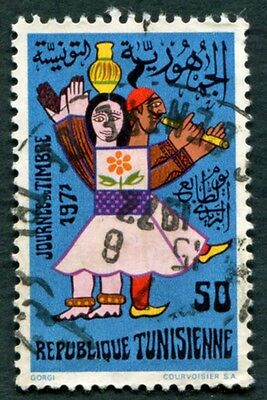 TUNISIA 1971 50m multicoloured SG735 used NG Stamp Day #W2