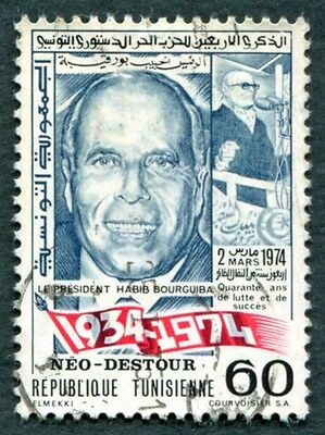 TUNISIA 1974 60m blue, red and black SG799 used NG Neo-Destour Party Anniv. #W2