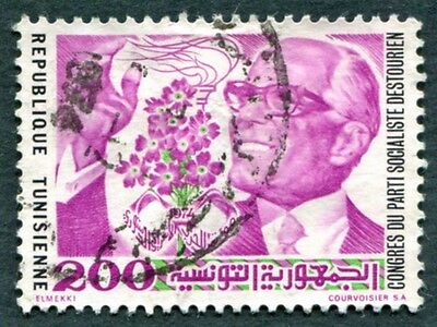 TUNISIA 1974 200m purple, green and black SG811 used NG President Bourguiba #W2