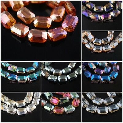 5Pcs Crystal Faceted Rectangle Beads Jewelry Findings 18x12mm Loose Spacer
