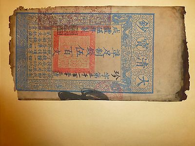 China Empire Ch'ing Qing Dynasty P-A1 1853-1858 500 Cash Fine Additional Stamp