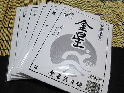 500sheets Wholesale Made in Japan/Japanese Chinese Calligraphy Rice Paper KANJI
