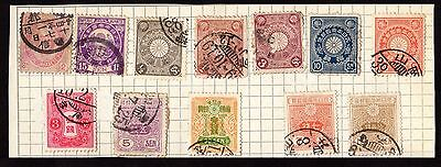 Stamps (x11)~ JAPAN Classics JAPANESE~ Early Unsorted
