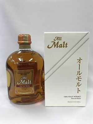 Nikka All Malt Pure And Rich Japanese Whisky 700 Ml Gift Boxed Special Limited