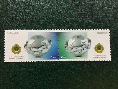 UAE Arab Post Day Joint Release Stamp MNH 2016 November