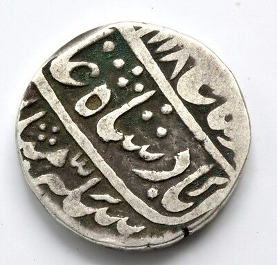 India Independent Kingdoms ROHILKHAND Rupee coin ancient