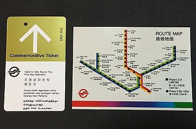 1987 opening of Singapore MRT metro train system souvenir ticket and map subways