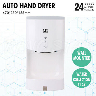 White Brush Automatic Jet Hand Dryer with Air Filter & Water Collection Tray
