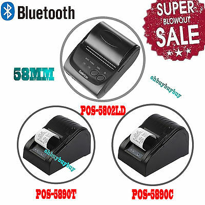 Wireless Bluetooth USB Thermal Receipt Printer 58mm Line Mobile POS Android USEO