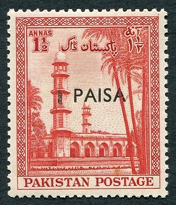 PAKISTAN 1961 1p on 1 1/2a red SG122 mint MNH FG New Currency #W3