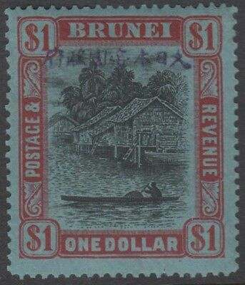BRUNEI KGVI 1944 Japanese Occupation Issue $1 Scott N17  SGJ17  Never Hinged
