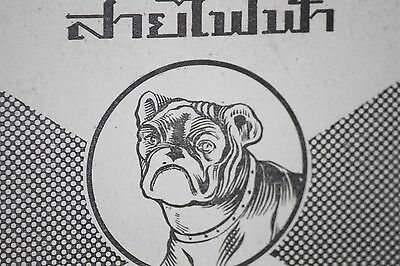 BULLDOG ad Pacific Electric Engineering sign advertisement vintage electric wire