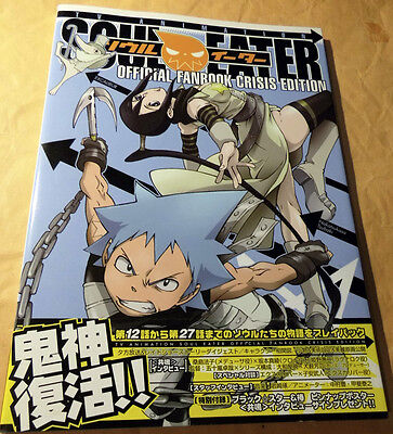 Artbook Soul Eater OFFICIAL FANBOOK CRISIS 1st Press OutofPrint OBI anime manga