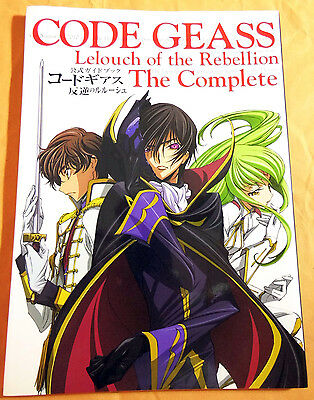 Code Geass Complete Artbook Lelouch Rebellion shounen manga anime clamp design