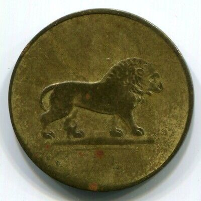 Egypt, Alexandria - Lion  (pictured)  5M   Token  RARE