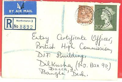 UK GB QE 20p + 7 1/2p used on Registered cover to Bangladesh 1972