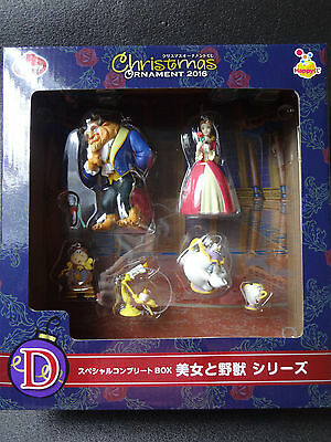 Disney Beauty AND THE BEAST Figure Special Complete Set ORNAMENT Happy Kuji